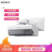 SONY 索尼  VPL-SW631投影机 家用教育超短焦反射投影仪(高清宽屏 3300流明 HDMI高清接口)