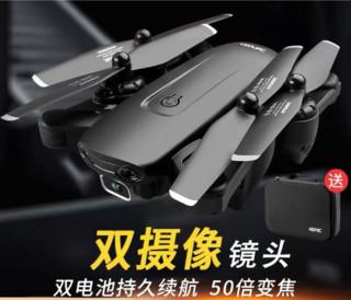 LUCBEK  鲁咔贝卡 光流定位折叠无人机 4K双摄像头