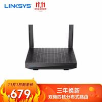 领势 LINKSYS MR7350-AX1800M 双频四核  WIFI6双千兆高速路由穿墙强 大覆盖 游戏优先