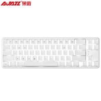 AJAZZ 黑爵 K680T 白光版 有线/蓝牙双模 机械键盘  黑轴