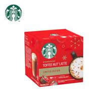星巴克(Starbucks)太妃坚果风味拿铁固体饮品127.8g *4件