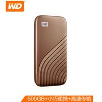 WD西部数据500GB My Passport随行SSD版 繁星金 NVMe技术 1050MB/s