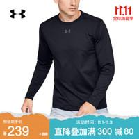 安德玛官方UA ColdGear男子圆领运动训练长袖T恤Under Armour1310989 黑色001 L *2件