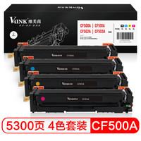 京东PLUS会员:V4INK 维芙茵 CF500A 硒鼓 四色套装 *3件