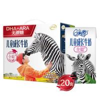 伊利QQ星 儿童成长牛奶 全聪型 125ml*20盒 *2件