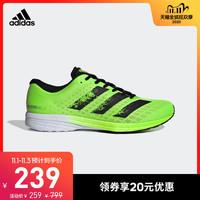 阿迪达斯官网 adidas adizero RC 2 Wide 男子跑步运动鞋FX4214 *4件