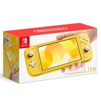 百亿补贴:Nintendo 任天堂 Switch Lite 主机 便携式游戏机