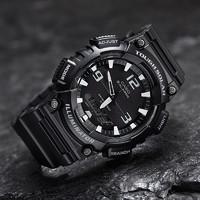 CASIO 卡西欧 AQ-S810W 男款运动腕表