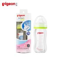 Pigeon 贝亲 AA72 宽口径玻璃奶瓶 160ml SS奶嘴
