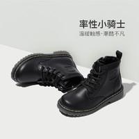 Teenmix 天美意 女童马丁靴(26-37)