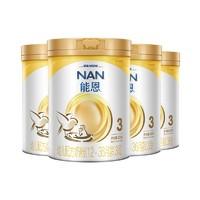 Nestlé 雀巢 能恩 幼儿配方奶粉 3段 900g 4罐