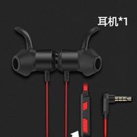 百亿补贴:TAIDU 钛度 TG10 星鲨 3.5mm版 入耳式耳机