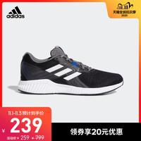 adidas 阿迪达斯 aerobounce 2 m BD7210 男士跑鞋