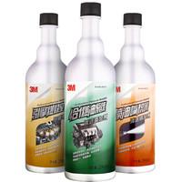 3M 汽油添加剂套装 (PN18+/PN19+/PN16+) *3件 +凑单品