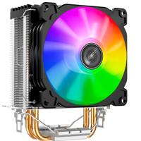 JONSBO 乔思伯 CR-1200 塔式CPU散热器(七彩流光光效/2热管/9CM风扇/支持多平台/附硅脂)