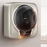 Haier 海尔 XQGM30-BX701MYGU1 挂壁滚筒洗衣机 3KG