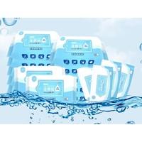 京东PLUS会员:京东京造 湿厕纸 16包组合装(40片*12包+10片*4包)