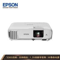 EPSON 爱普生 CH-TW740 家用投影仪