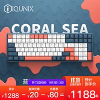 IQUNIX F96-珊瑚海机械键盘 无线蓝牙双模 RGB背光 cherry红轴