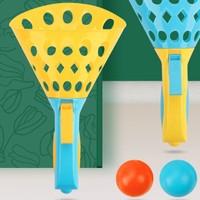 移动专享:凌速 抛射对接球 单个发射器大号 送6球 黄色