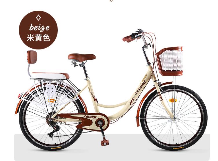 FOREVER 永久 芭蕾001 轻便变速复古通勤学生单车
