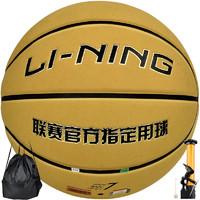 LI-NING 李宁  165 翻毛篮球