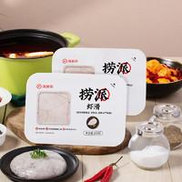 LaoPai 捞派 海底捞火锅捞派虾滑200g生鲜食材2盒新鲜丸滑半成品快手菜食材