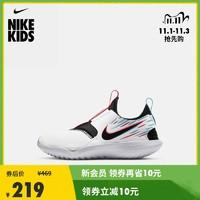 Nike耐克官方 NIKE FLEX RUNNER LIGHT (PS) 幼童跑步童鞋 CN7530