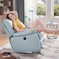 芝华仕 沙发 头等舱电动功能沙发 客厅懒人躺椅 9780 爱马橙