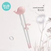 天猫U先:KUB 可优比  儿童训练筷 樱花