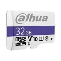 百亿补贴:Dahua 大华 高速存储卡 C100系列 32G