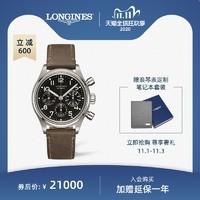 Longines浪琴 官方正品经典复刻系列男士机械表瑞士手表男腕表