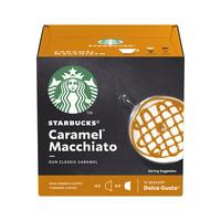 starbucks 星巴克 焦糖风味 玛奇朵胶囊咖啡 128g