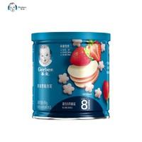 Gerber 嘉宝 婴儿辅食苹果草莓泡芙 49g *3件
