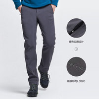 PELLIOT 伯希和 11830707 中性款软壳冲锋裤