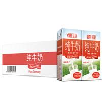 京东PLUS会员:Weidendorf 德亚 德国原装进口全脂纯牛奶 200ml*30盒 *3件
