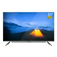 Skyworth 创维 5T65 4K 液晶电视 65英寸