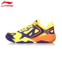 LI-NING 李宁 AYTM005-A 男士羽毛球鞋 *2件