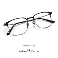 ZEISS 蔡司 佳锐系列 1.60折射率镜片*2片+海伦凯勒 H58076镜框