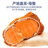 京东PLUS会员: 鲜味时刻 面包蟹熟冻螃蟹 1600-1200g共2只