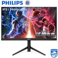 PHILIPS 飞利浦 242M8 IPS显示器 23.8英寸 (144Hz、1ms、125%sRGB)