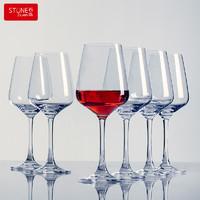 石岛 红酒杯 350ml*2只