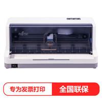 Fujitsu 富士通 发票之星 针式打印机