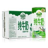 88VIP:Arla 爱氏晨曦 全脂纯牛奶 200ml*24盒 *3件