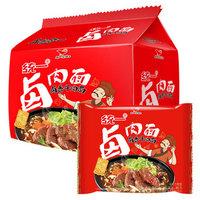 有券的上:统一 巧面馆 卤肉面 方便面 5袋装 560g *5件