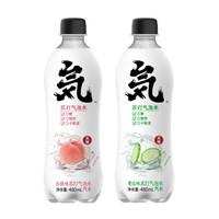 Genki Forest 元気森林 元気水4口味 480ml*5瓶