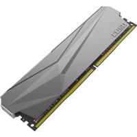 移动专享:CUSO 酷兽 夜枭系列 DDR4 2666MHz 台式机内存 16GB