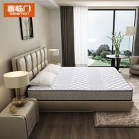 11日0点:SLEEMON 喜临门 尊亲2S 天然椰棕弹簧床垫 1.5/1.8m床