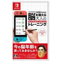 百亿补贴:Nintendo 任天堂 NS游戏卡带《大人的脑力锻炼》