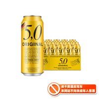 88VIP:奥丁格 浑浊型小麦白啤酒 500ml*24罐